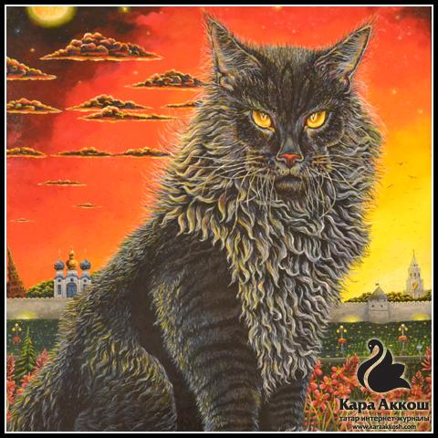 Альфрид Шаймарданов - Тише-мыши! Кот казанский