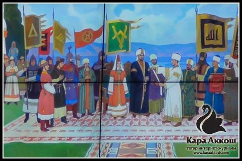 Премьера фильма «Коран в России»