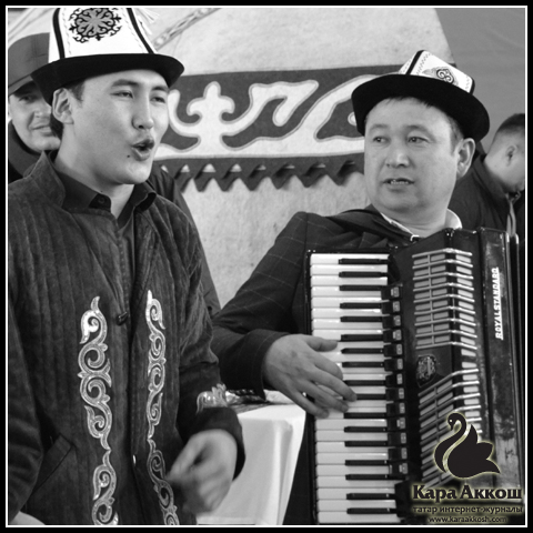 Кыргызский пляски