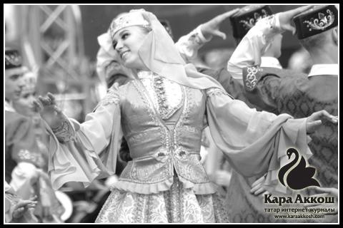 Татарские народные танцы