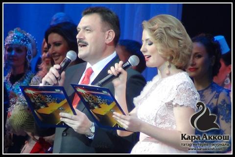 Ведущие - Ильдар Киямов и Венера Иванова