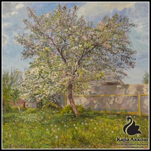 Фиринат Халиков - «Яблоня цветет»