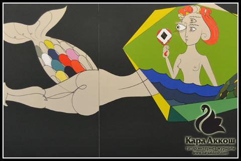Пабло Пикассо - Большая антагонистическая русалка