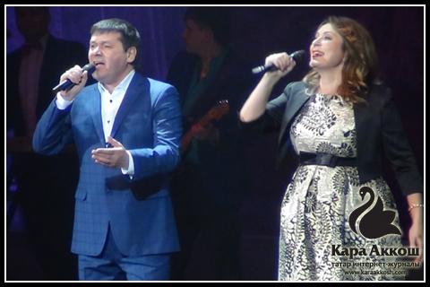 Зуфар Билалов и Зайнап Фархетдинова