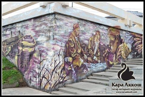 Тематические граффити перед входом на Сенной базар
