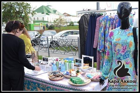 Магазин мусульманской одежды «SABR»