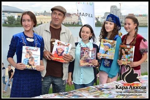 Читатели с новым выпуском журнала «Ялкын»