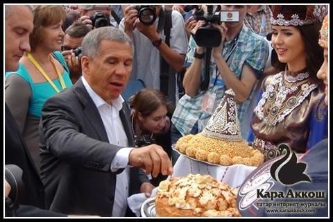 Казанский Сабантуй-2015