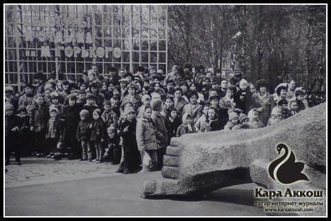 Владимир Разумейченко. У вечного огня. Казань, середина 1970-х - конец 80-х.