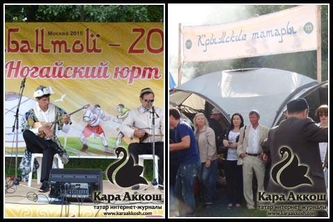 Нугай һәм Кырым-татар оешмалары