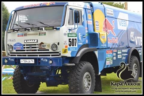 Легендарный 13-ти кратный победитель «Dakar Rally» - «КАМАЗ-мастер»