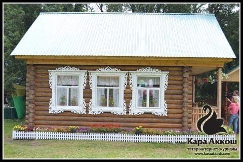 Татарский деревенский домик