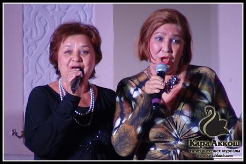 Фирая Акберова и Зульфира Зарипова
