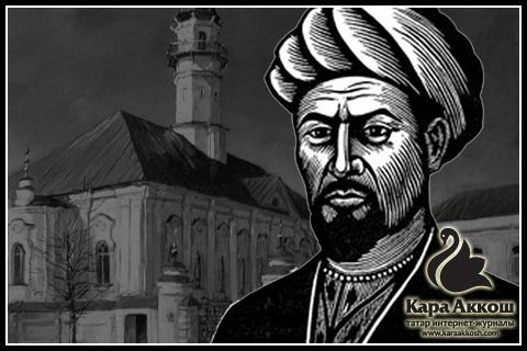 Камиль хазрат Самигуллин: «Татарская богословская школа – одна из сильнейших в мире»