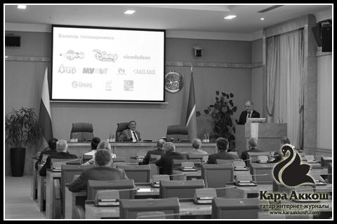 В Татарстане презентовали проект детского татароязычного телеканала «УЕН-ТВ»