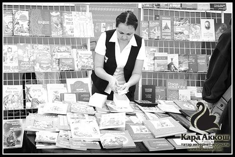 Книги на татарском языке
