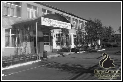 Школа в селе Белозерье