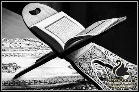 Мусульманские праздники и знаменательные даты на 2018 год