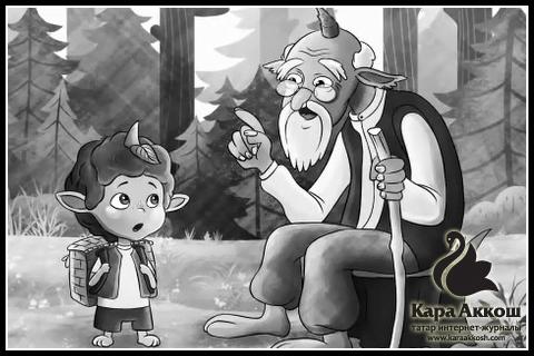 Татарский музыкальный клип «Туган урман» признан одним из лучших в российской анимации