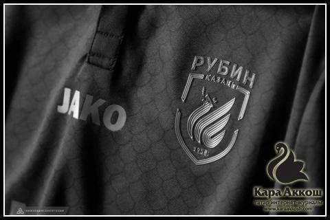 Рубин презентовал новую форму на сезон 2015/2016