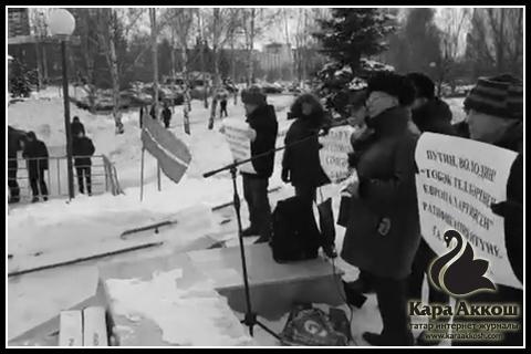 В Казани прошел митинг в защиту татарского языка