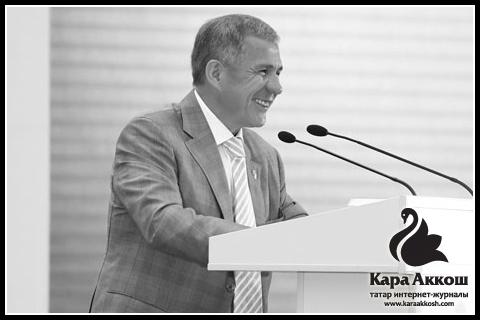 Рустам Минниханов: «У тюркских народов ислам всегда отличался толерантностью»