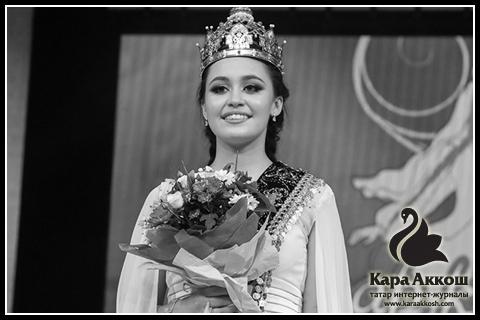 В Уфе выбрали самую красивую татарочку 2017 года
