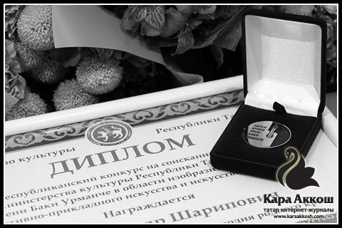 Премия имени Баки Урманче-2017