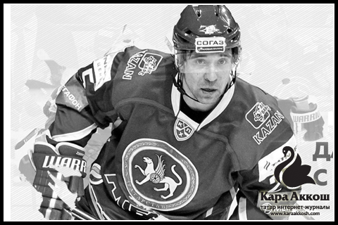 Данис Зарипов получил разрешение выступать в НХЛ