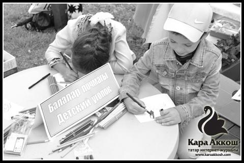 Татарстанда татар телендә эшләүче балалар телеканалы ачарга җыеналар