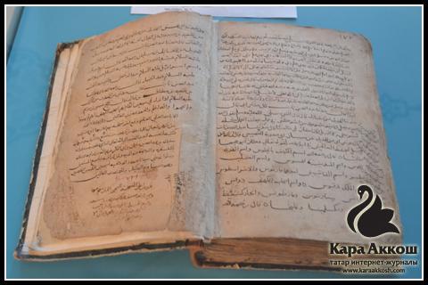 Комментарий к Корану