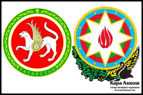 Институты Марджани и Бакиханова договорились о сотрудничестве