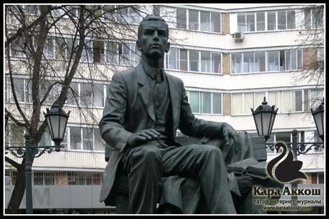 Г. Тукай - памятник в Москве