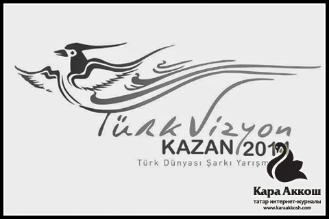Türkvizyon-2014