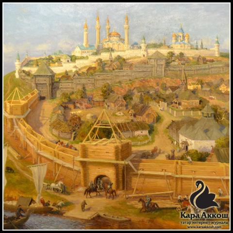 Халиков Ф. Г. Казань середины XVI века