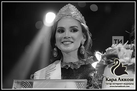 Победительницей «Мисс Татарстан-2018» стала 19-летняя модель из Казани Камилла Хусаинова