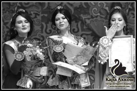 Алия Хакимова, Динара Алукаева и Алина Файзерахманова
