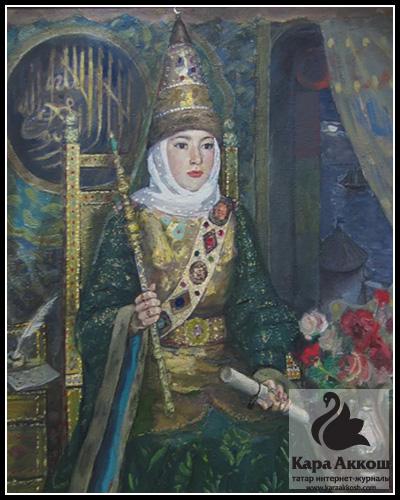 Зарипов И. К. Сююмбике. 1989-1990 гг.