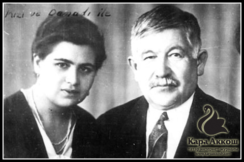 Гаяз Исхаки с дочерью. Берлин. 1933 год.