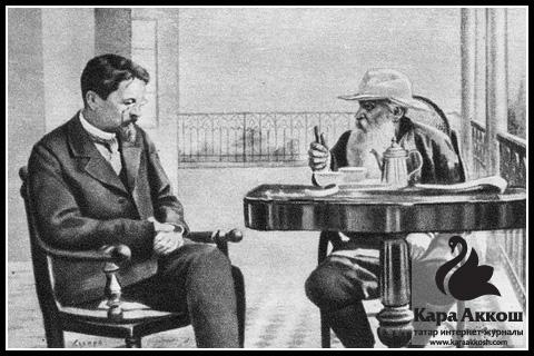 Антон Чехов и Лев Толстой