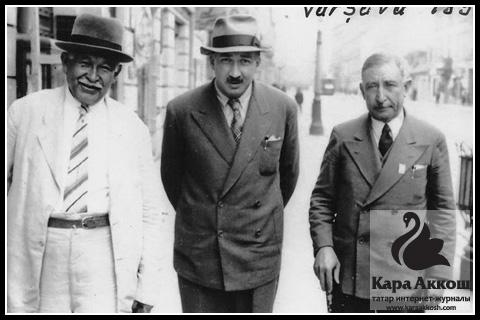 Гаяз Исхаки в Варшаве. 1938 год