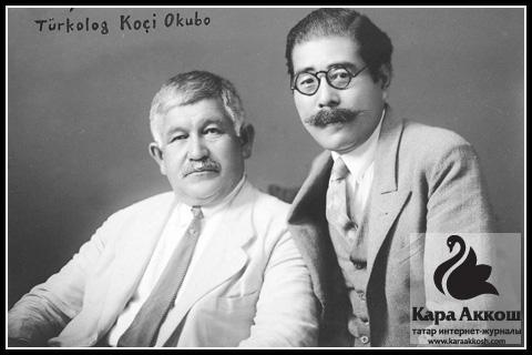Исхаки и Кочи Окубо. Токио. 1934 год