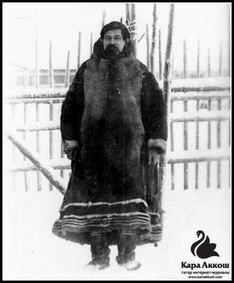 Гаяз Исхаки в Мезене (Архангельская ссылка). 1913 год