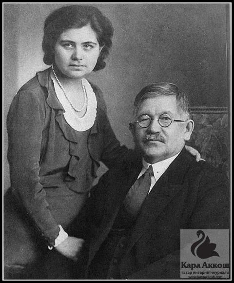 Гаяз Исхаки с дочерью Сагадат. Берлин. 1931 год