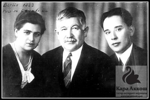 Гаяз Исхаки с семьей. Берлин. 1933 год.