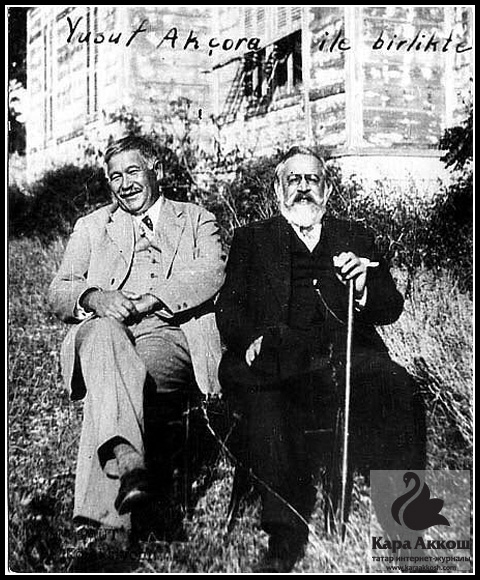 Гаяз Исхаки и Юсуф Акчура. Стамбул. 1931 год