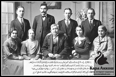 Гаяз Исхаки с татарами Токио. Япония. 1934 год