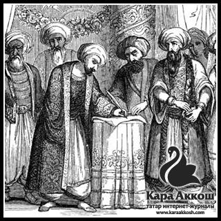 Мухаммаднажиб хазрат Тунтари (богослов)