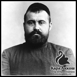 Хади Атласи (историк-тюрколог)