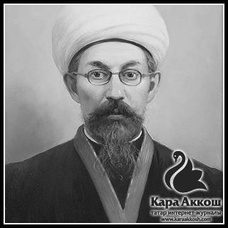 Галимджан Баруди (учёный-богослов)